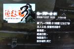 samuraido3_1